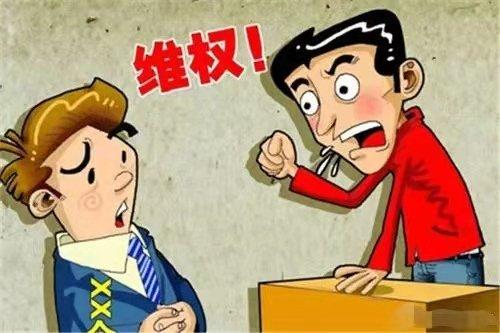 金荣中国无法出金大曝光,真实经历劝诫你!
